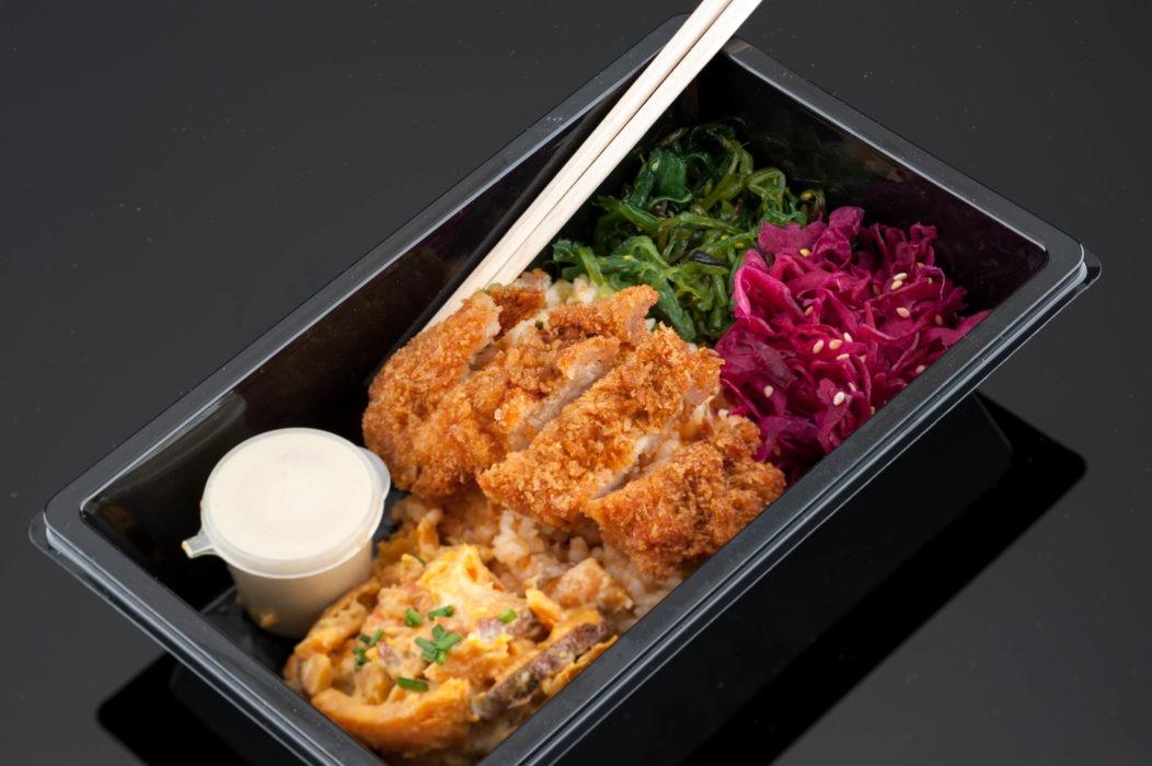 Waitrose Chicken Katsu Bento Box